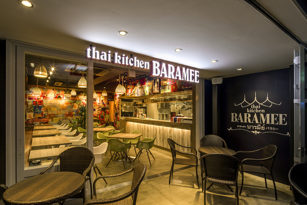 thai kitchen BARAMEE