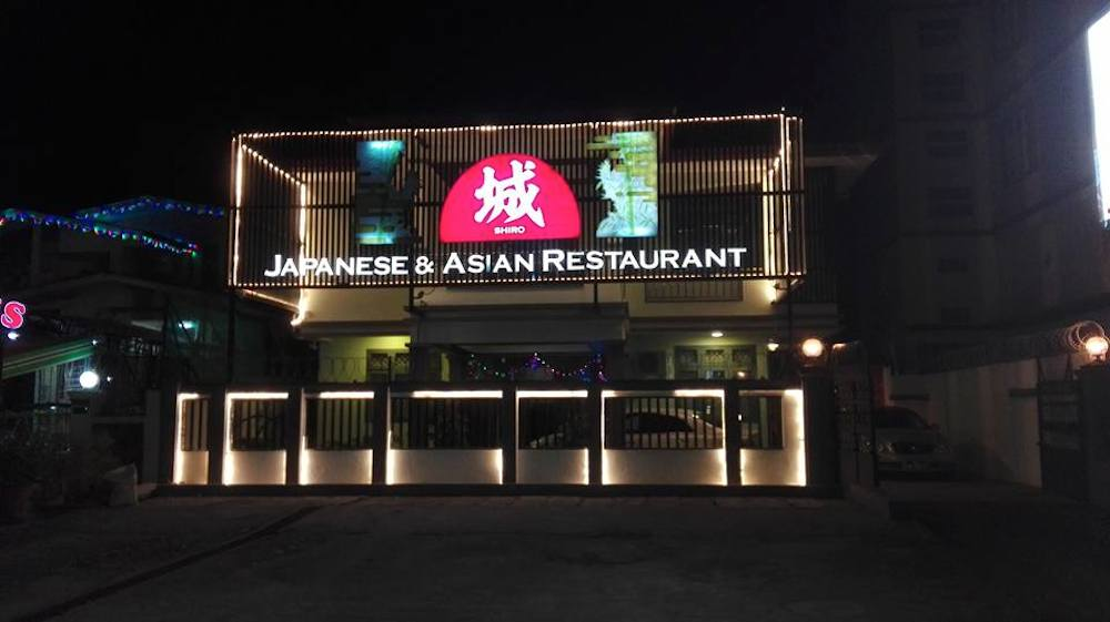 城 JAPANESE & ASIAN RESTAURANT