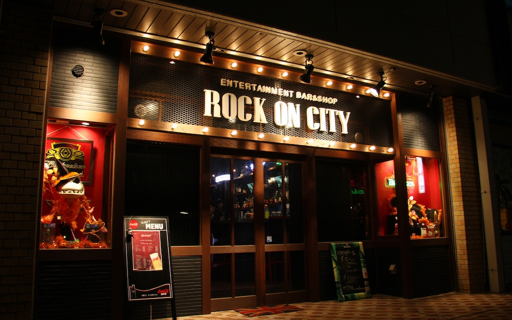 ROCK ON CITY